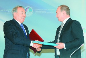 Nursultan Nazarbayev and Vladimir Putin reached agreements on Nov. 11 in Yekaterinburg furthering trade, cultural and security cooperation.