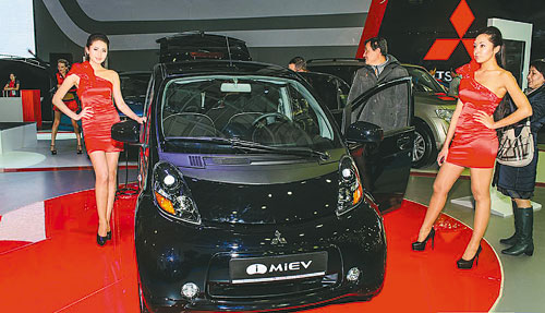 The public had a chance to witness a car of the future - the new eco friendly i-MiEV (Mitsubishi Innovative Electric Vehicle) which was showcased in the frames of the auto exhibition.