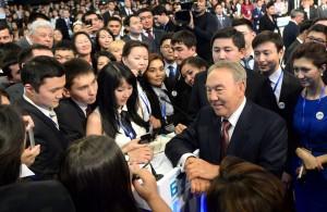 Nazarbayev and Bolashak