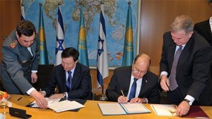Defence Ministers in Israel