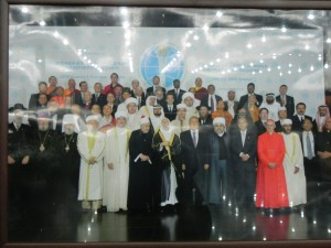Congress of Leaders of World and Traditional Religions. Astana, 2009. – Photo at the Palace Wall. Photo: Ursula Gelis