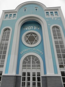 Beit Rahel Synagogue, Astana. Oct. 2013. Photo: Ursula Gelis