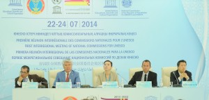 Cover image_ First interregional meeting of national commissions for UNESCO