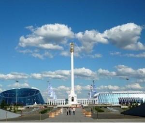 Kazakh Yeli