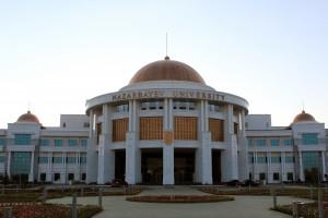 Nazarbayev_University