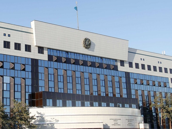 Astana city akimat (administration).