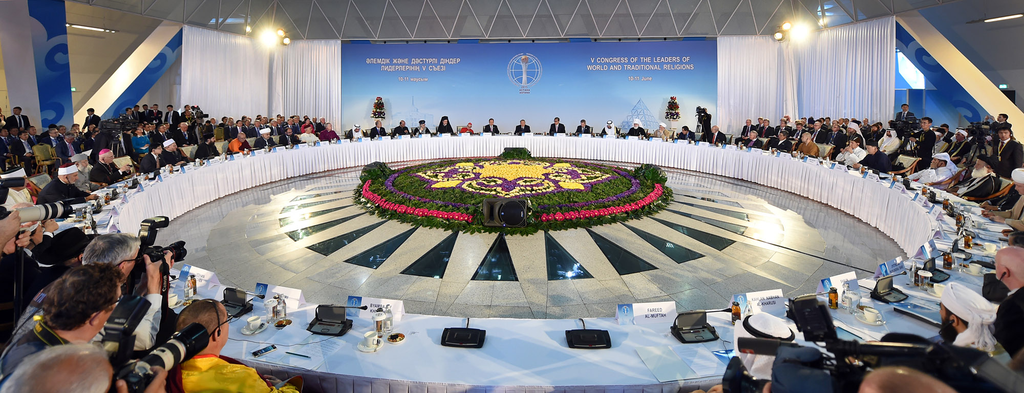 Congress Of Religious Leaders Launches In Astana Kazakh